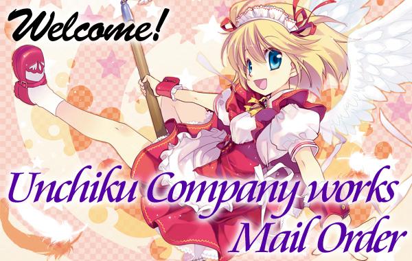 Unchiku Company Title